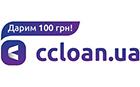 Кредит онлайн в Сслоан